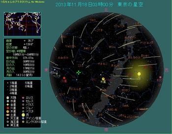 20131118_0300_東京の星空.jpg