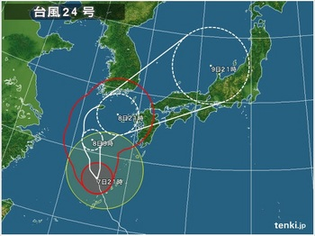 2013年台風24号気象庁.jpg
