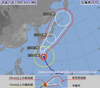 2013年台風26号気象庁.jpg