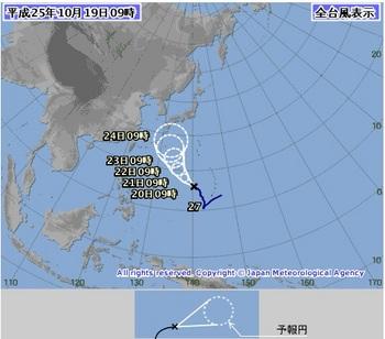 2013年台風27号_気象庁.jpg