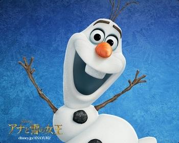 オラフ_アナと雪の女王.jpg