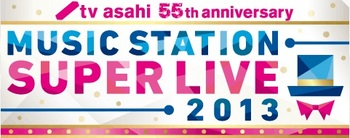 MUSIC_STATION_SUPER_LIVE_2013.jpg