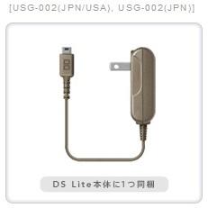 USG-002(JPN).jpg