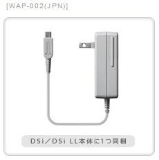WAP_002(jpn)_接続口.jpg