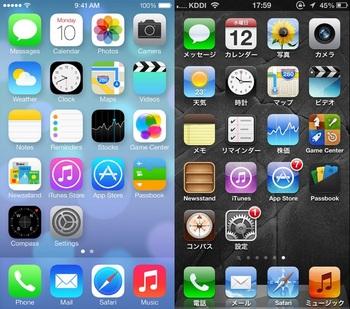 iOS7_iPodtouch.jpg