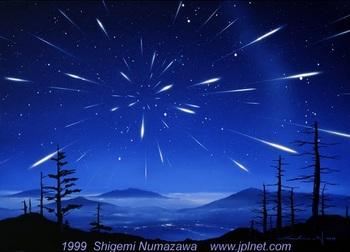 1999しし座流星群.jpg
