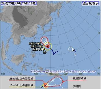 2013年台風27号気象庁_20131020.jpg