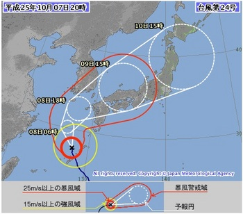 2013_台風24号気象庁.jpg