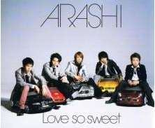 Love so sweet_ジャケット.jpg